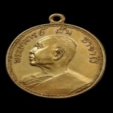 """เหรียญอาจารย์ฝั้นรุ่น๙ เนื้อฝาบาตรบล็อค """"สายฝน""""ยอดนิยม"""