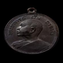 เหรียญอาจารย์ฝั้นรุ่น๙ เนื้อทองแดงรมดำ ดำสนิทจริงๆ