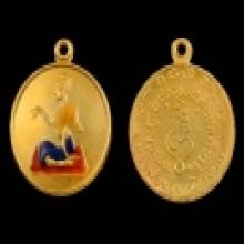 เหรียญนางกวักลงยาเนื้อทองคำ หลวงพ่อทองวัดก้อนแก้ว