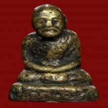 รูปหล่อหลวงพ่อทองศุข วัดโตนดหลวง ฐานสูง เพชรบุรี