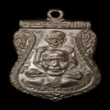 เหรียญพุฒซ้อน ปี11