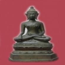 พระบูชาขนมต้ม สมัยอยุธยาตอนต้น อายุประมาณ 500 ปี