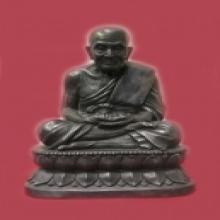 พระบูชารูปเหมือนหลวงปู่ทวด วัดช้างไห้ สร้างปี 2532