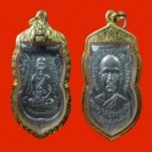ปู่ทวดเหรียญเลื่อนสมณศักดิ์ 08บล๊อคไม่ผ่าปากสวยเดิมๆครับ