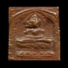 เหรียญหล่อ หลวงปู่ศุข วัดปากคลองมะขามเฒ่า