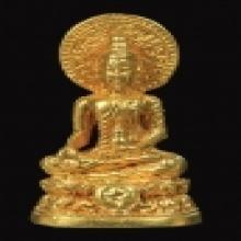พระกริ่ง วัดดอนยานาวา รุ่นเสาร์5ปี2516 เนื้อทองคำ