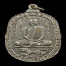เหรียญ หลวงพ่อสุด ปี 17