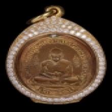 เหรียญ หลวงปู่ศุข รุ่นแรก