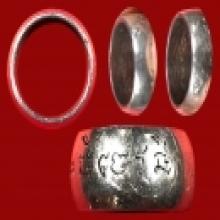 แหวนนิ้วเพชรพระอิศวร เนื้อเงิน หลวงปู่หมุน ฐิตสีโล พิธีเสาร์