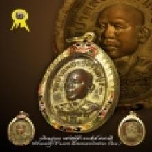 เหรียญรูปเหมือนหลังลายเซ็นต์รุ่นแรก พ่อท่านลี ปี๒๔๙๗