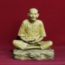 รูปเหมือนบูชาท่านอาจารย์โง้วกิมโคย รุ่นแรก ๒๕๒๑