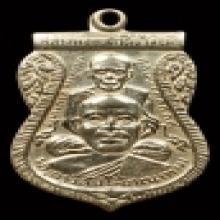 เหรียญหลวงปู่ทวด พุทธซ้อน09เนื้ออัลปาก้าสวย