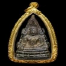 พระพุทธชินราชอินโดจีน(หน้าเสาร์5 งามสุดๆ)