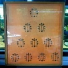 ผ้ายันต์ฟ้าประทานพร  แปะโรงสี อ.โง้วกิมโคย