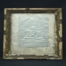 แผ่นปั๊มพระพุทธชินราช รุ่นแรก