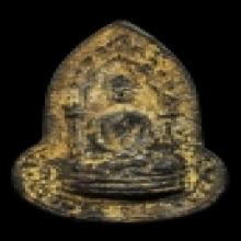 พระอรหัง หลังอุ 2499 หลวงปู่เฮี้ยง วัดป่า ชลบุรี