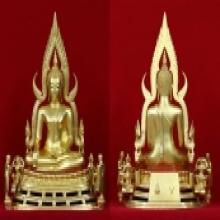พระบูชาพระพุทธชินราช วัดท่ามะปราง ปี ๒๕๑๖ หน้าตัก 9 นิ้ว