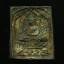 พระ ล.ป.ศุข พิมพ์ประภามณฑล ข้างอุ สวยมีหน้าตา