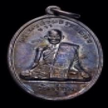 เหรียญรุ่นแรกพ่อท่านล่อง วัดสุขุม สวยแชมป์ครับ