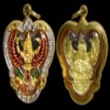 พญาครุฑ วัดโพธิ์ทอง รุ่นล้างอาถรรพ์ เนื้อทองคำ  ลงยาราชาวดี