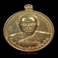 เหรียญรุ่นแรก เนื้อ พิ้งโกล์ด พระมหาสุรศักดิ์ วัดประดู่