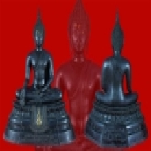 พระบูชา ภปร วัดบวรฯ ปี 2508 9 นิ้ว ดินไทย