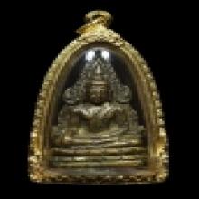 พระพุทธชินราช อินโดจีน หน้าพระประธาน วัดสุทัศน์ ปี 2485