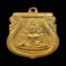 เหรียญพระพุทธชินราช อินโดจีน วัดสุทัศน์ ปี ๒๔๘๕  เปียกทอง