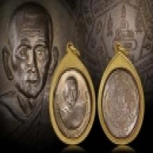 เหรียญหลวงพ่อสุด วัดกาหลง รุ่น4 ปี15 เนื้อฝาบาตร สวยเดิม