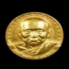 เหรียญสมเด็จพระญาณสังวร ปี2532ทองคำ