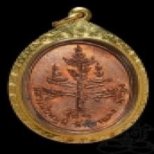 เหรียญพระเจ้าห้าพระองค์ หลวงพ่อหมุนแห่งวัดเขาแดงตะวันออก