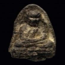 หลวงปู่ทวด วัดช้างให้เนื้อว่าน ปี2497