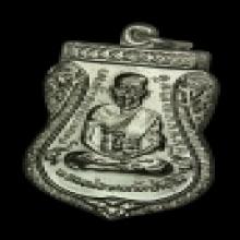 เหรียญเลื่อนสมณศักดิ์ไม่ผ่าปาก หลวงปู่ทวดวัดช้างให้2508