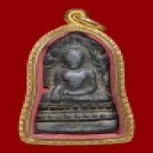 พระพุทธชินราชใบเสมา พิมพ์ฐานสูง