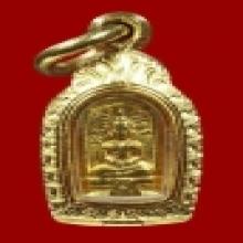 เหรียญใบมะขามหลวงพ่อโสธร ปี 09 เนื้อทองคำ