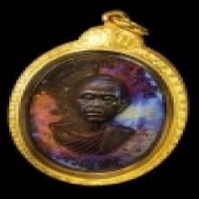 เหรียญหลวงพ่อคูณ เจริญพรล่าง เนื้อทองแดง บล็อคทองคำ
