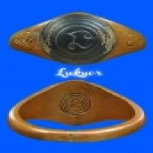 แหวนนะปัดตลอด หลวงพ่อทองศุข วัดโตนดหลวง