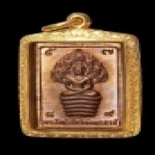 เหรียญปรกแสตมป์  พระโพธิสัตว์พังพระกาฬ รุ่นแรก ปี32 ( บล๊อกท