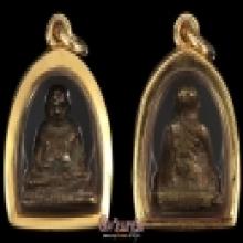 สังกัจจาย์หลวงพ่อทบวัดชนแดนปีพ.ศ.2505