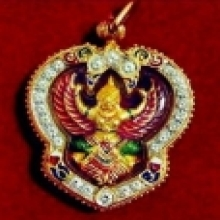 องค์พญาครุฑ วัดโพธิ์ทอง รุ่นโครตรวย เนื้อทองคำ ลงยาราชาวดี