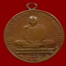 2 ใบประกาศ เหรียญหลวงพ่อเดิม วัดหนองโพ ปี2482 บล็อคแตกนิยม