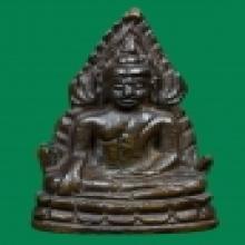 พระพุทธชินราช อินโดจีน ปี2485 พิมพ์A
