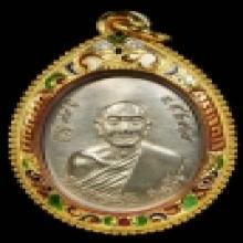 เหรียญรุ่นแรก ลพ.แก้ว เกสาโร เนื้อเงิน สวยเหนือแชมป์