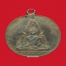เหรียญพระพุทธชินราชปี ๒๔๖๐ หลังหนังสือห้าแถว เนื้อเงิน