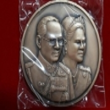 เหรียญที่ระลึก 60ปีราชาภิเษกสมรส ขนาด 7ซ.ม.
