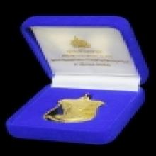 เหรียญในหลวง ร.9 ทองคำ ปี2542