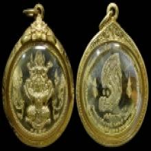 เหรียญทองคำนารายณ์ทรงครุฑ รุ่น ตรัยรัตนบารมี