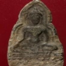 พระพุทธชินราชซุ้มเส้นคู่กรุโรงทอ พิษณุโลก