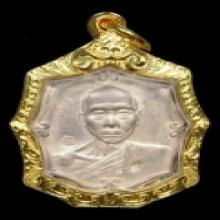 เหรียญรุ่นแรก หลวงพ่อเพี้ยน เนื้อเงิน3โค๊ต เบอร์๓ สวยแชมป์