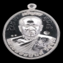 เหรียญเจริญพร หลวงพ่ออนันต์ วัดบางพลีน้อย